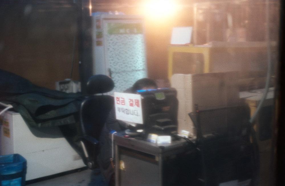 davislam.com_2016-01-02_korea-23.jpg