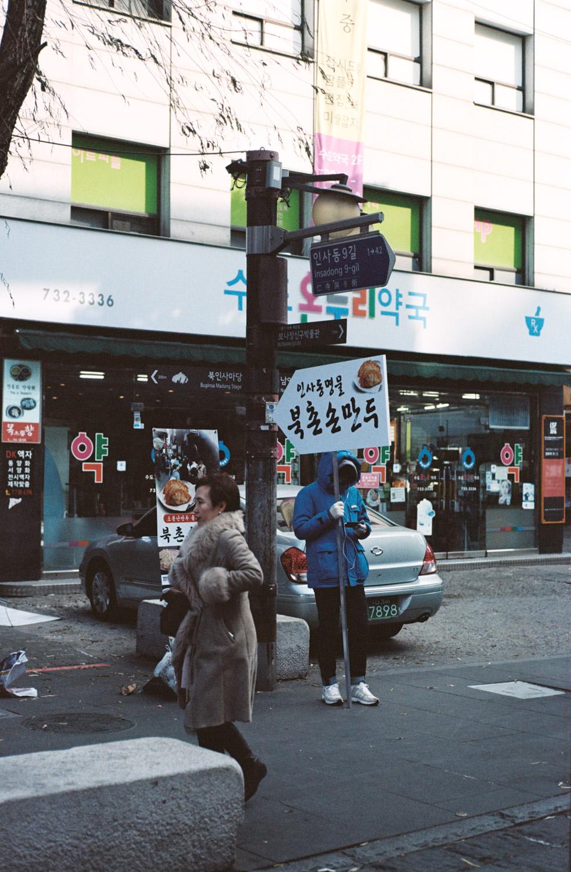 davislam.com_2016-01-02_korea-27.jpg