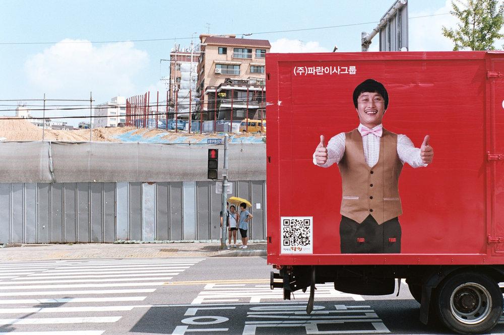 "DAVIS LAM ""I Was Lost But I've Been Found - Yongsan-gu (2016)"" I was crossing the road - davislam.com"