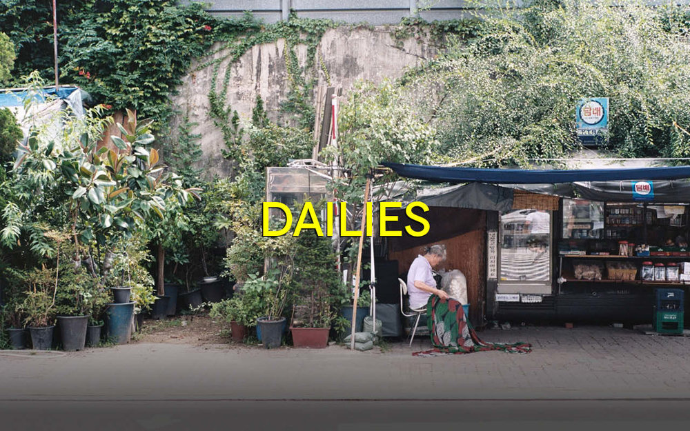 davislam.com_tbn_2016-0708_iwaslost-dailies.jpg