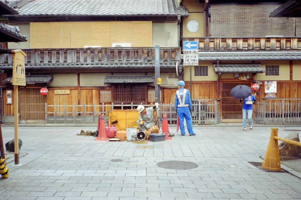 davislam.com_2018-06_kyoto-osaka-1.jpg