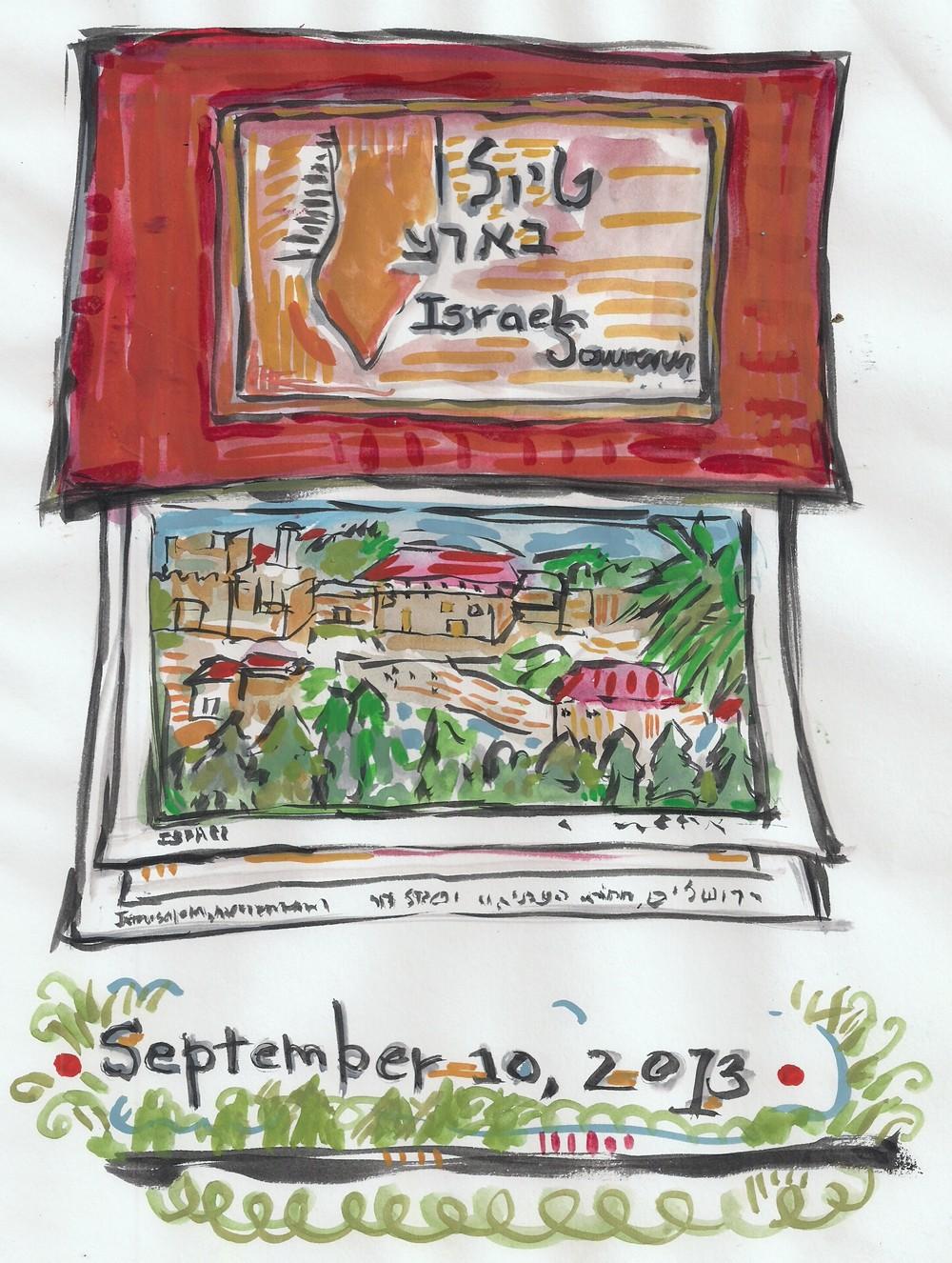 Jerusalem postcard.jpg