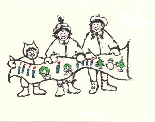 Holiday circ. 1995.jpg