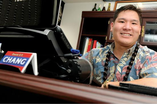 David S.Y. Chang says Hawaii's future depends on its ability to help its small businesses compete in the international marketplace. Keys to that goal, he says, are improving education and making life in the Islands more affordable.