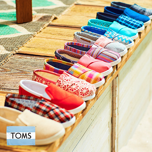 184279_toms_kids_day2_2.jpg