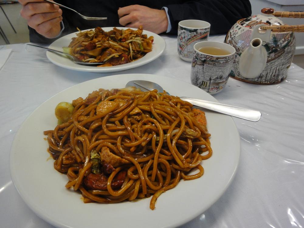Vegetarian Noodle Bowl.JPG