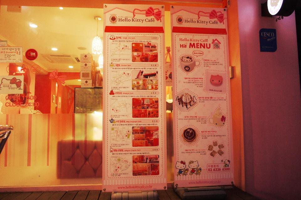 Hongdae 001.JPG