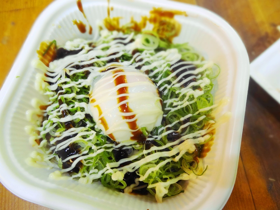 Takoyaki with Soft-Boiled Egg