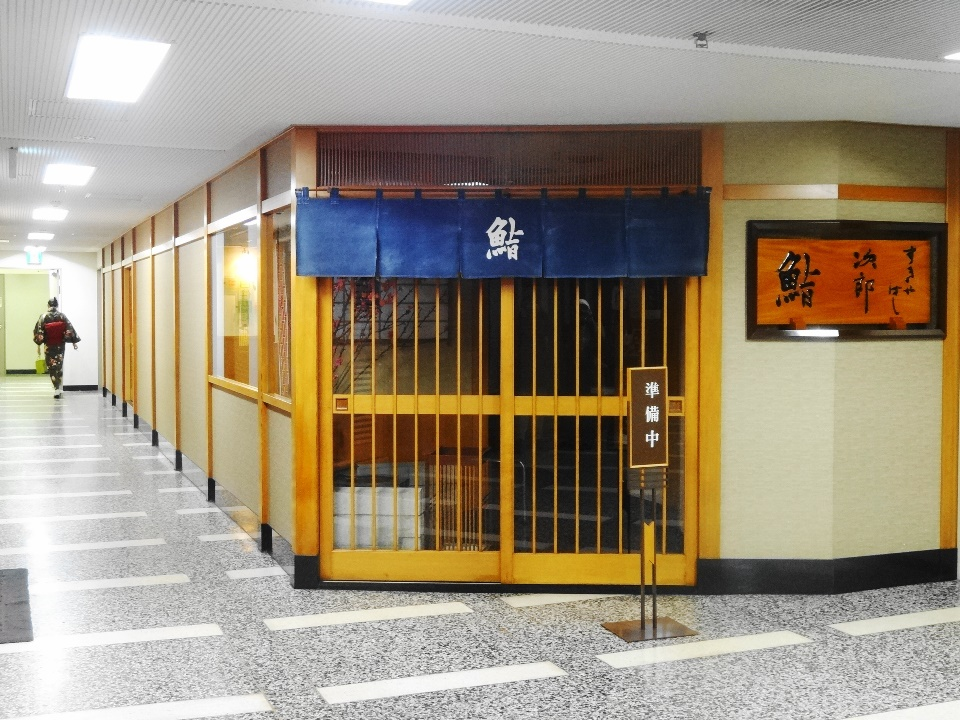 Sukiyabashi Jiro, the legendary sushi restaurant at the basement of Ginza Station. There's just something in the atmosphere in this cold basement. The smell of arrogance, hard-work to achieve perfection that only sushi-connoisseurs would understand.