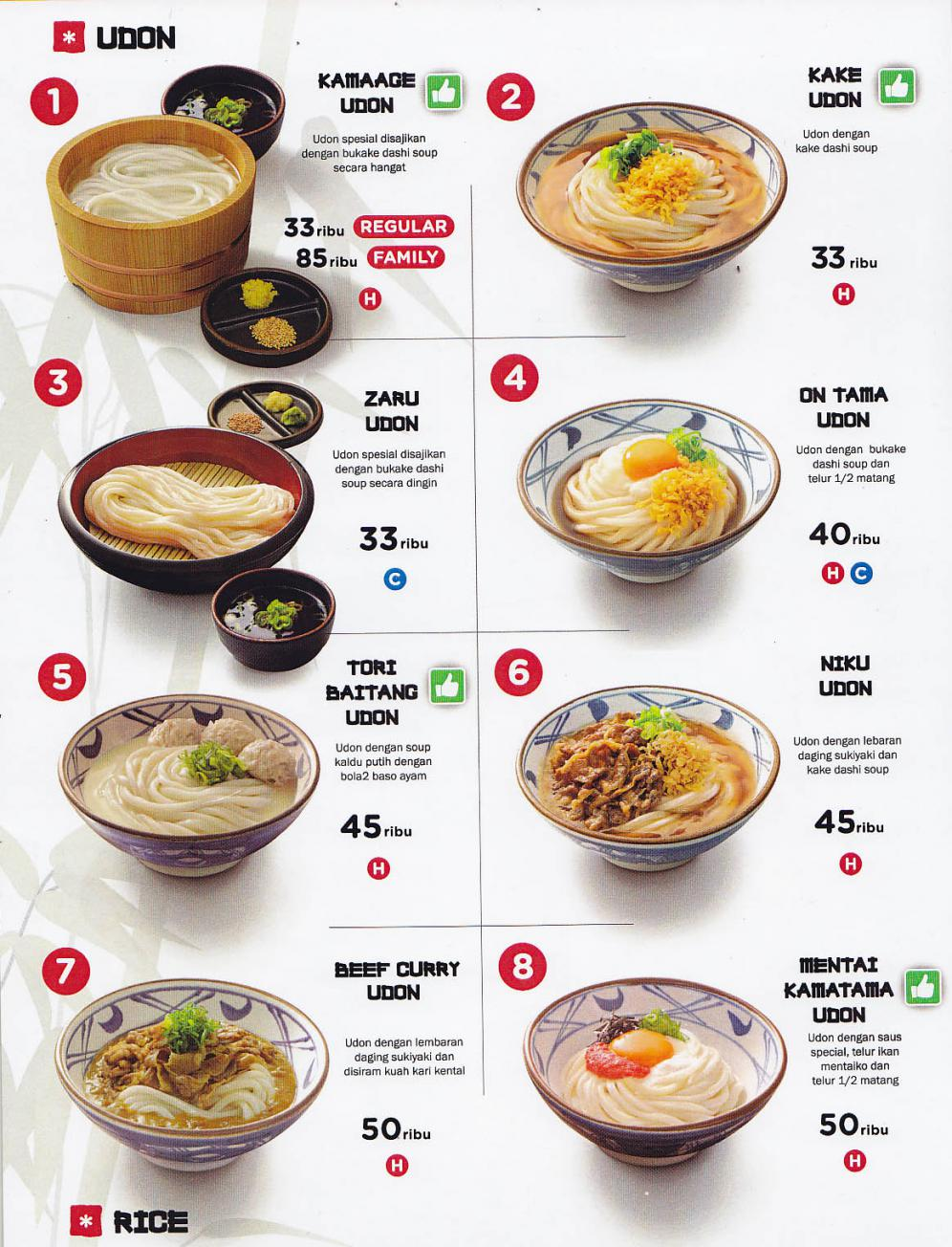 Marugame Udon Full Menu Listing. Image taken from here.