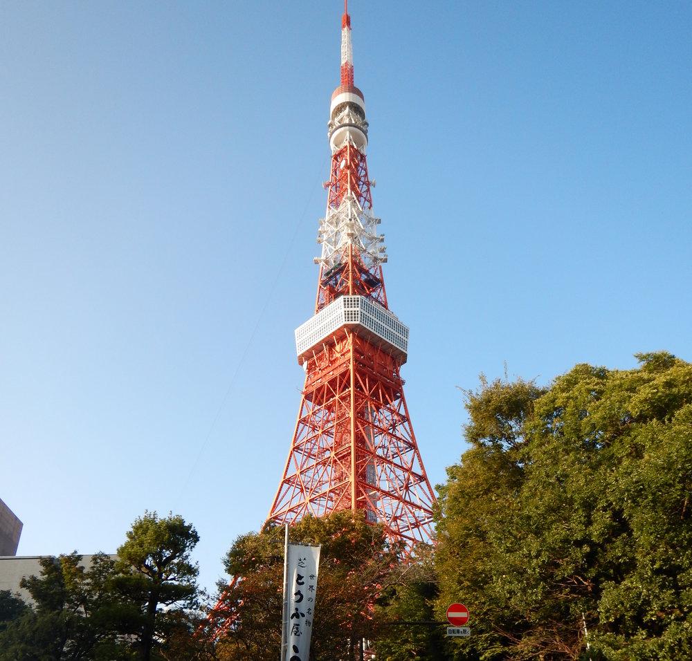 Tokyo-Tower.jpg