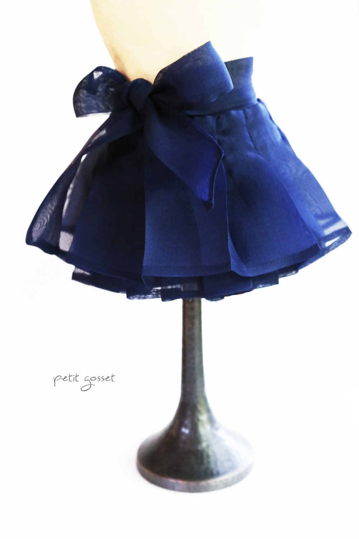 silk skirt.jpg
