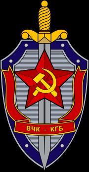 KGBlogo.png