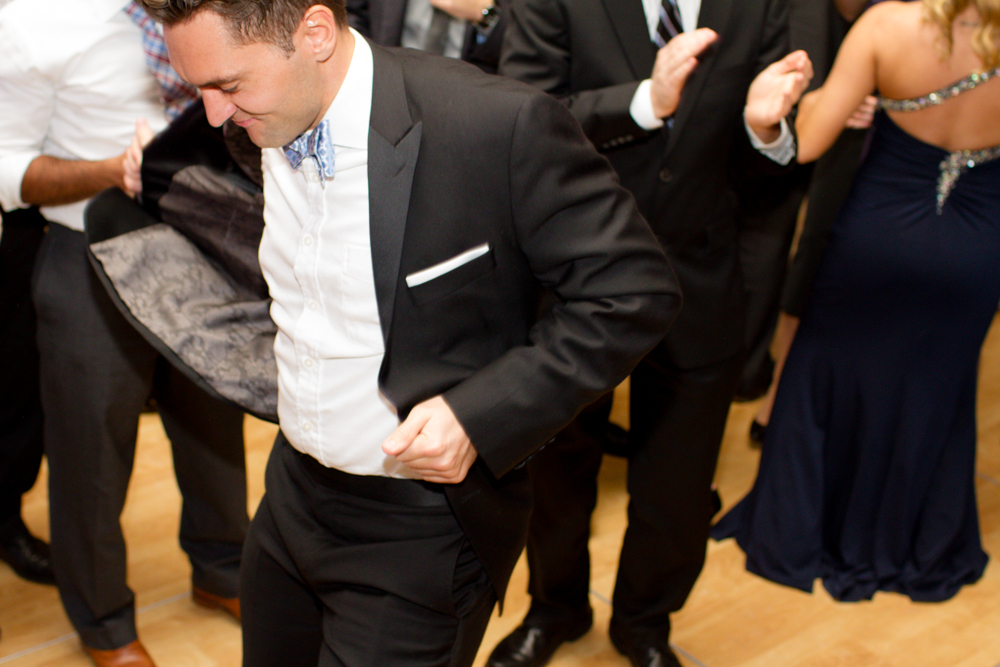 Wedding reception dance |