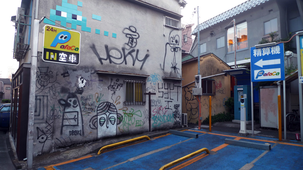 Harajuku Street, Tokyo