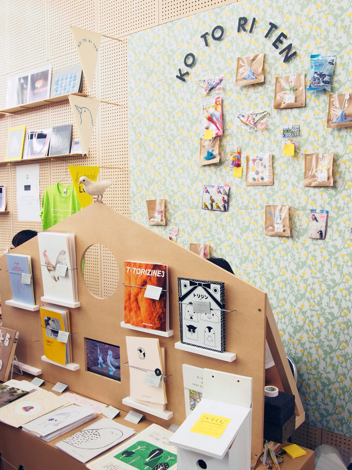 Cute booth designed like a birdhouse