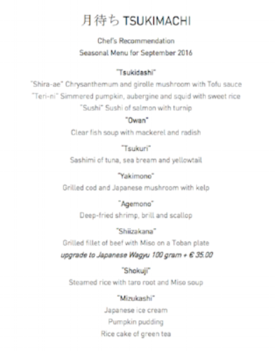 Yamazato's September Seasonal Menu