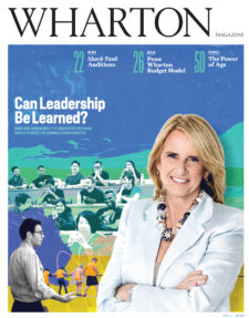 Wharton-Magazine-Fall-2016-cover-225x287.jpg
