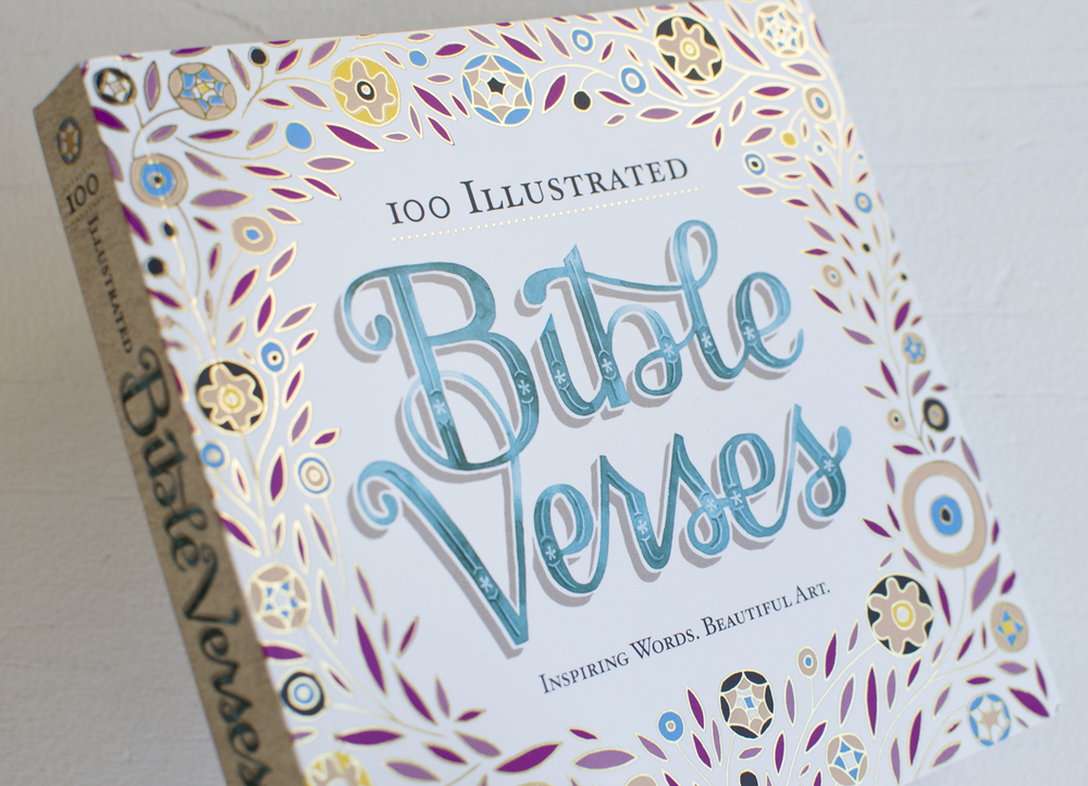 """100 Illustrated Bible Verses"" Workman Publishing Book // Illustration by Becca Cahan"