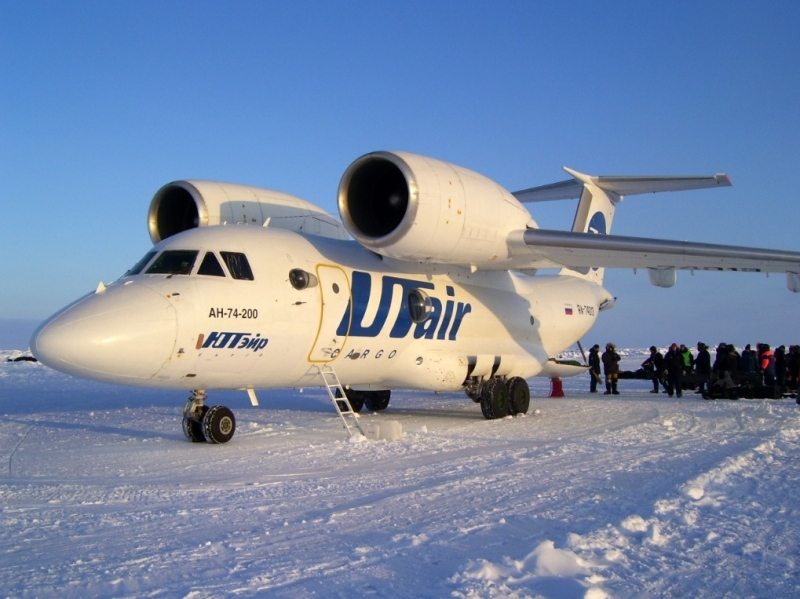 Talking about extreme airports? Picture: UTAir