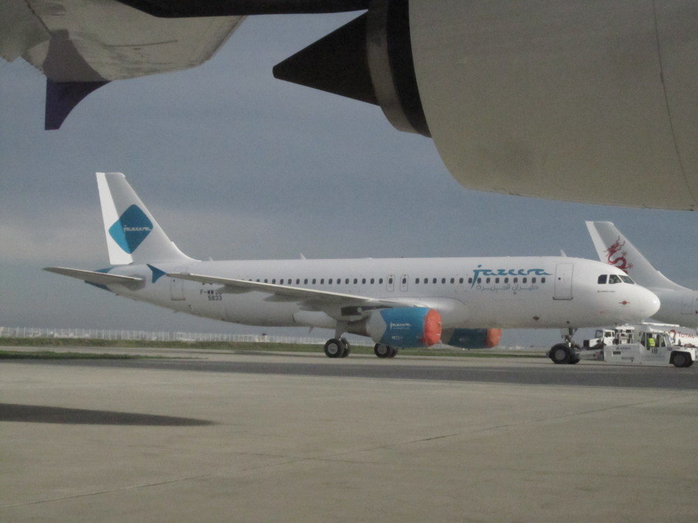 This Jazeera Airways aircraft was parked next to us