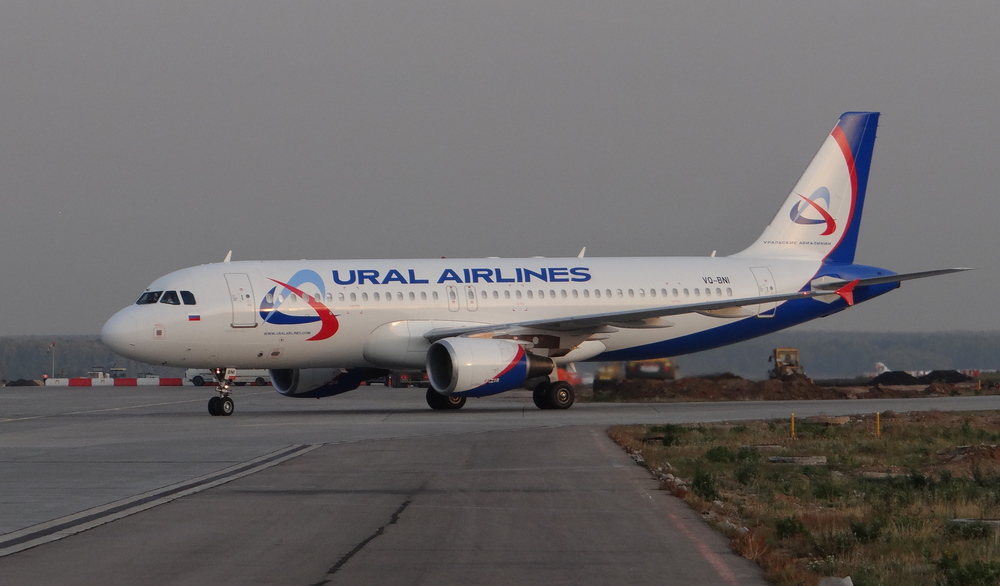 And another visitor from the Urals (or maybe not, since Ural Airlines keeps a base at Moscow Domodedovo)