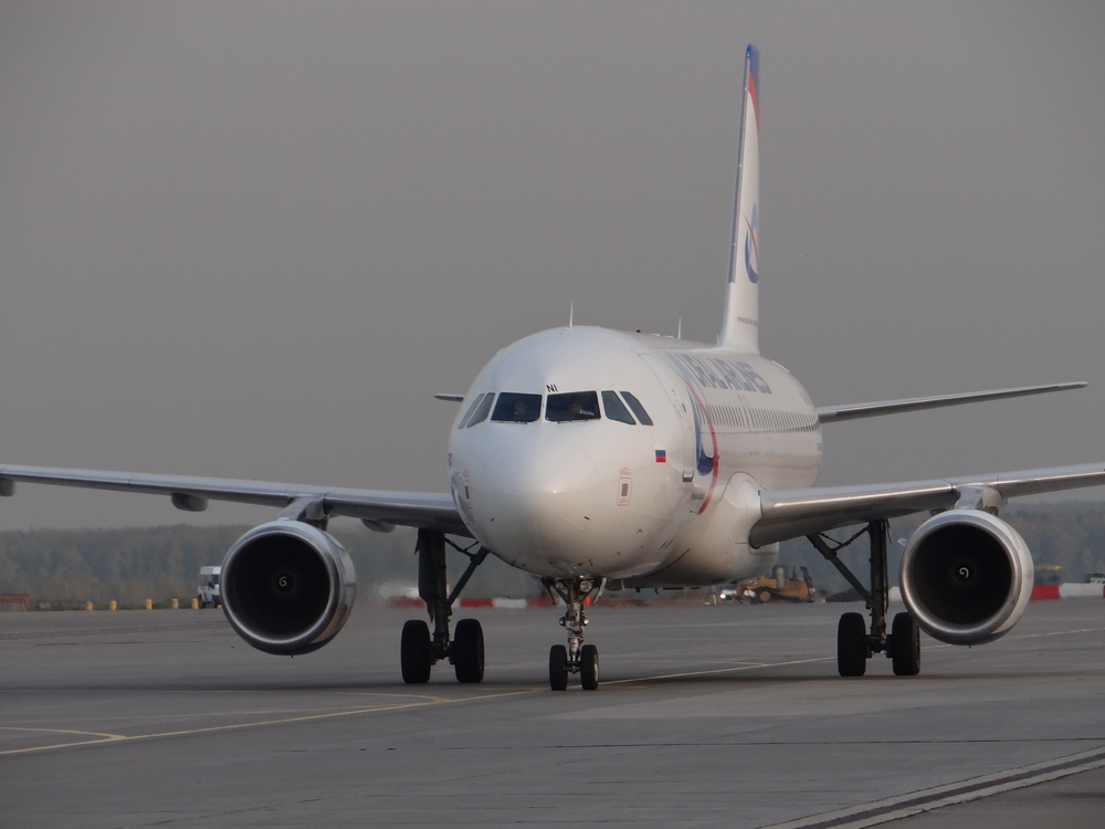 Ural Airlines Airbus taxiing