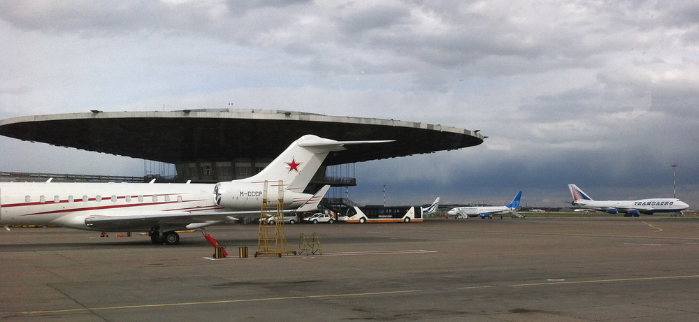 Sheremetyevo Terminal B departure hall