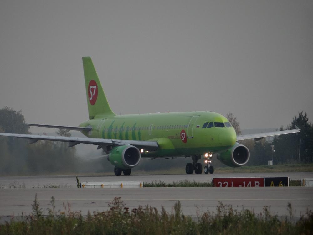 S7 Airbus