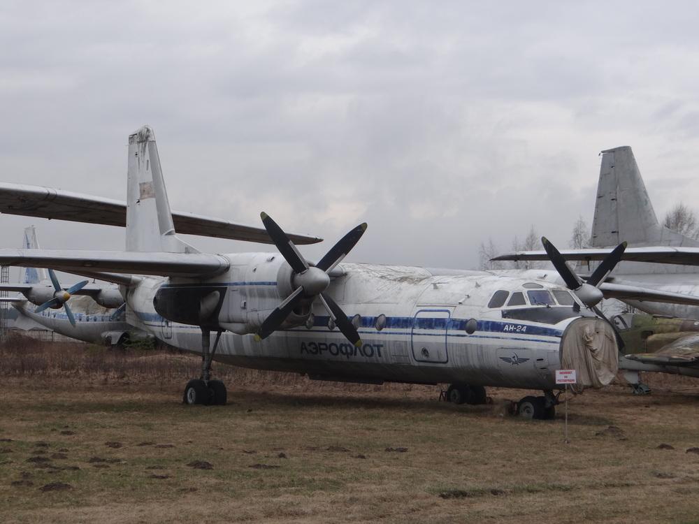 A noseless Aeroflot Antonov An-24