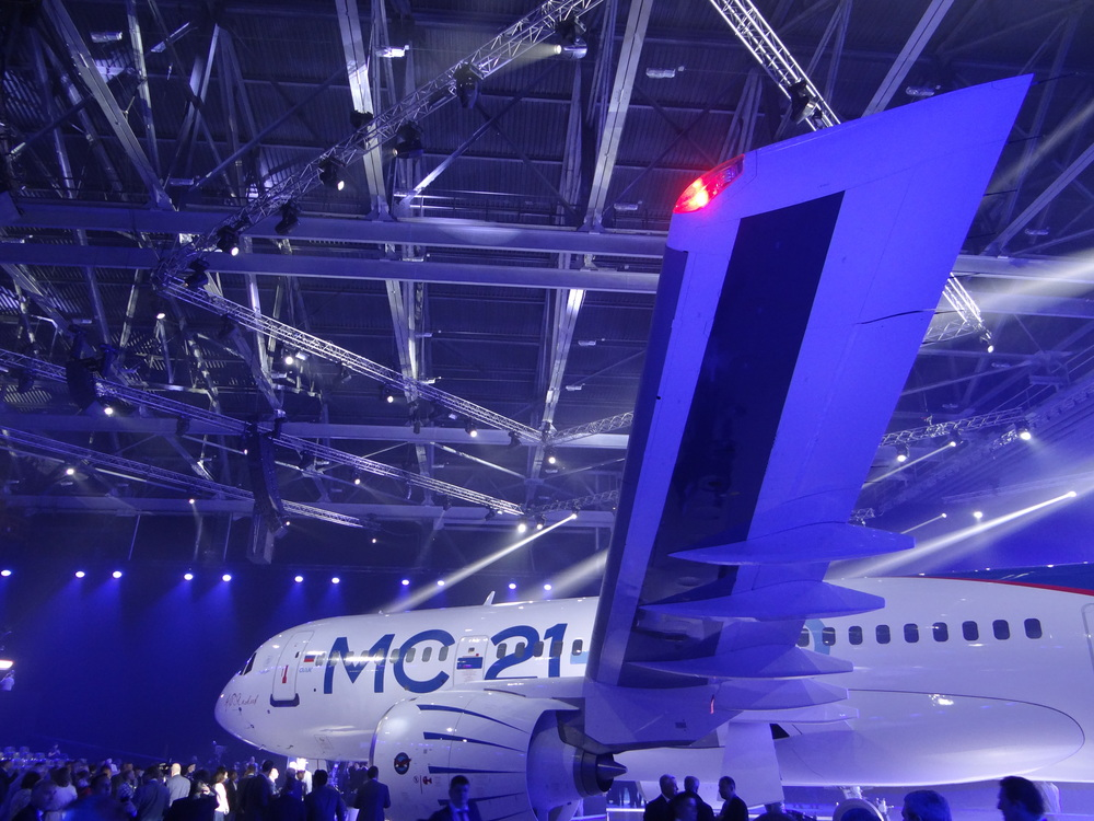 irkut mc-21 wing
