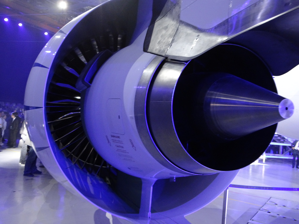 mc-21 engine