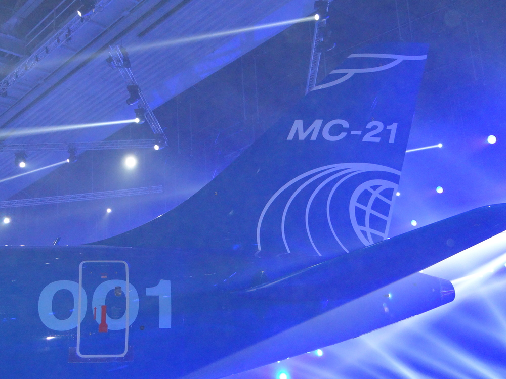 MC-21 Serial number - 001