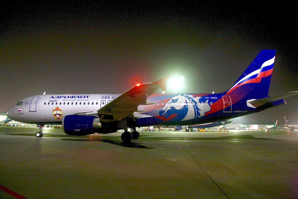 Picture: Aeroflot