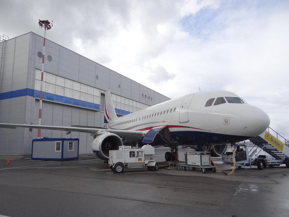 The Airbus ACJ