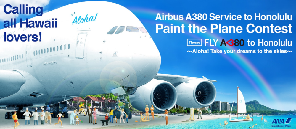 A380 paint your plane contest