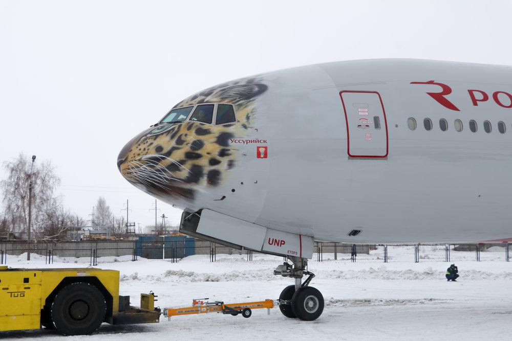 Rossyia Leopard B777