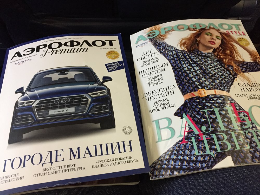 "Aeroflot has also a differentiated in-flight magazine for business class, called (what else?) ""Premium"". As you can guess, its content is thick with high end brand ads"