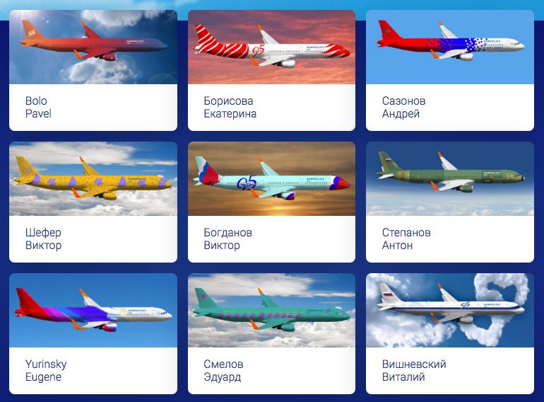 aeroflot livery gallery