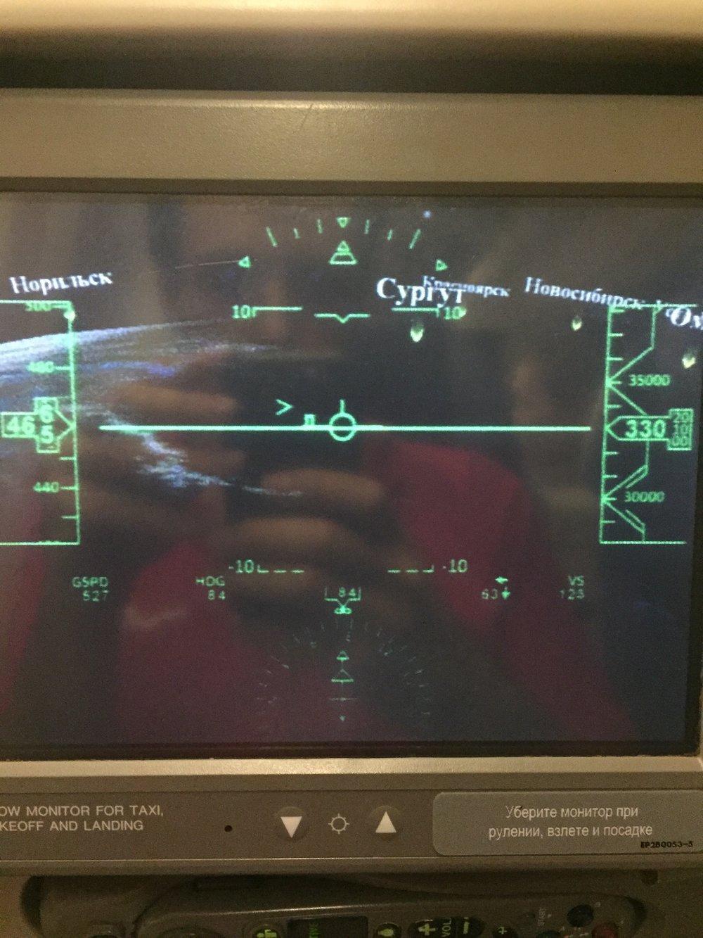 rossiya inflight screen.JPG