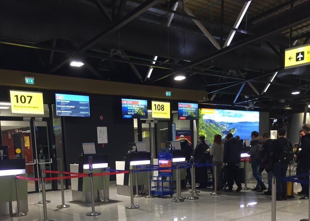 svo+boarding+gates.jpg