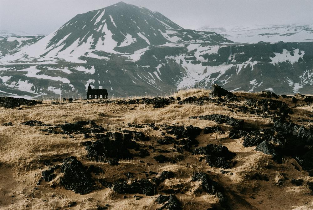 Iceland Bridal-189.jpg