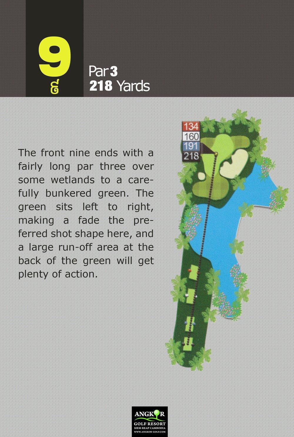 Hole 9 - Par 3 218 Yards