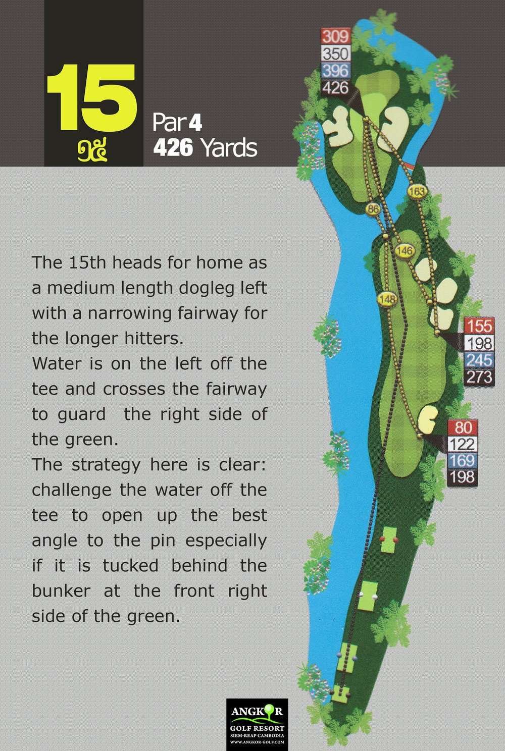 Hole 15 - Par 4 426 Yards