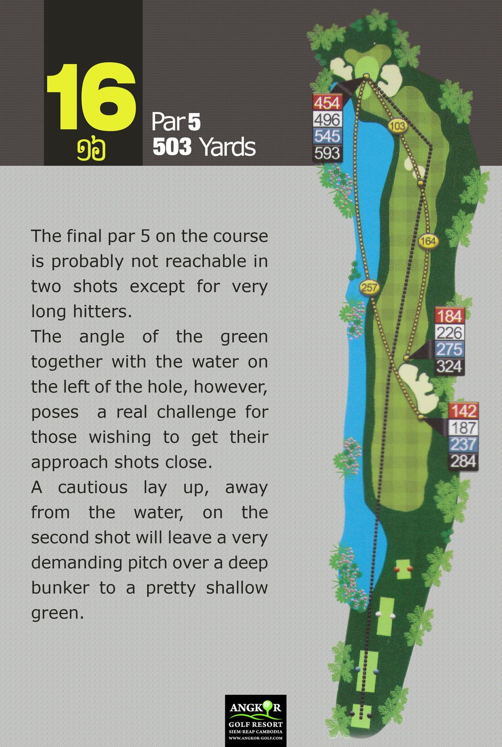 Hole 16 - Par 5 593 Yards