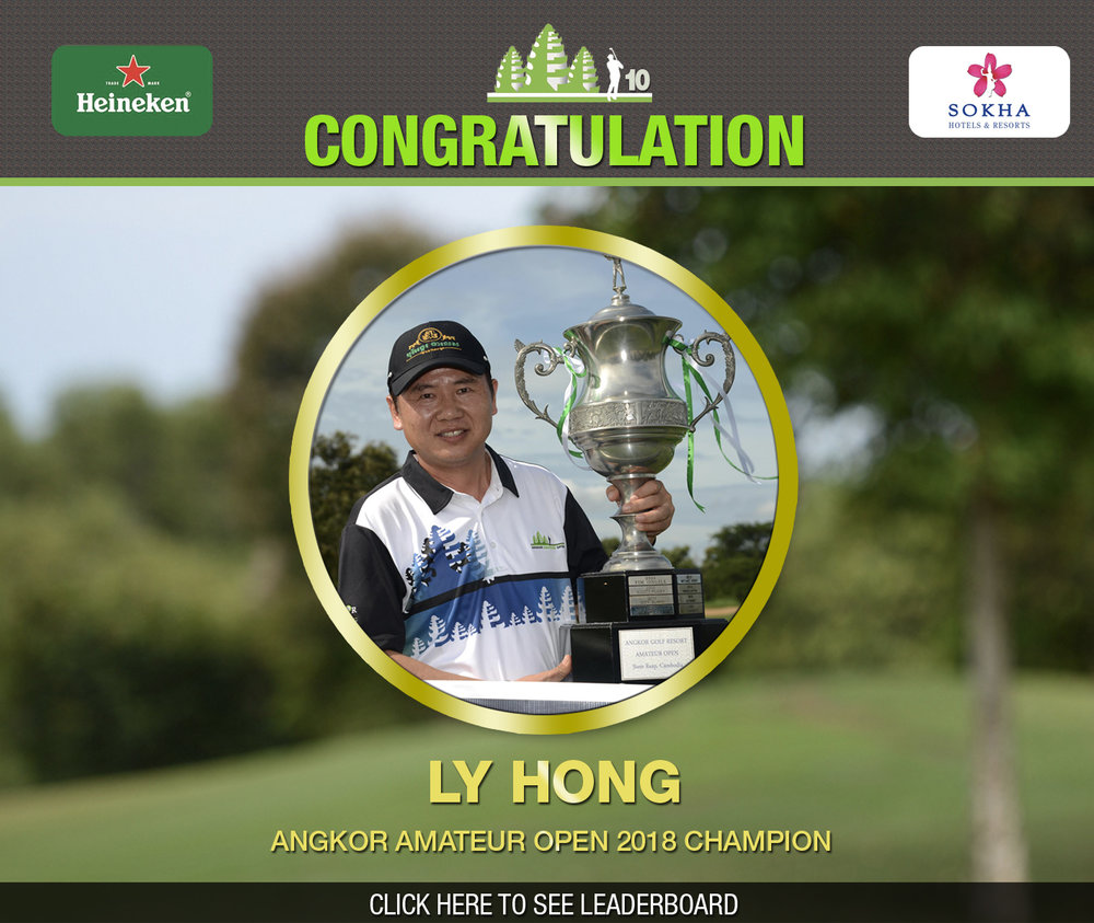 Ly Hong - AA0 2018 Champion