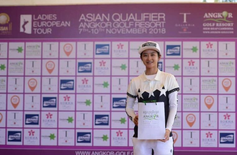 winner-RINA TATEMATSU