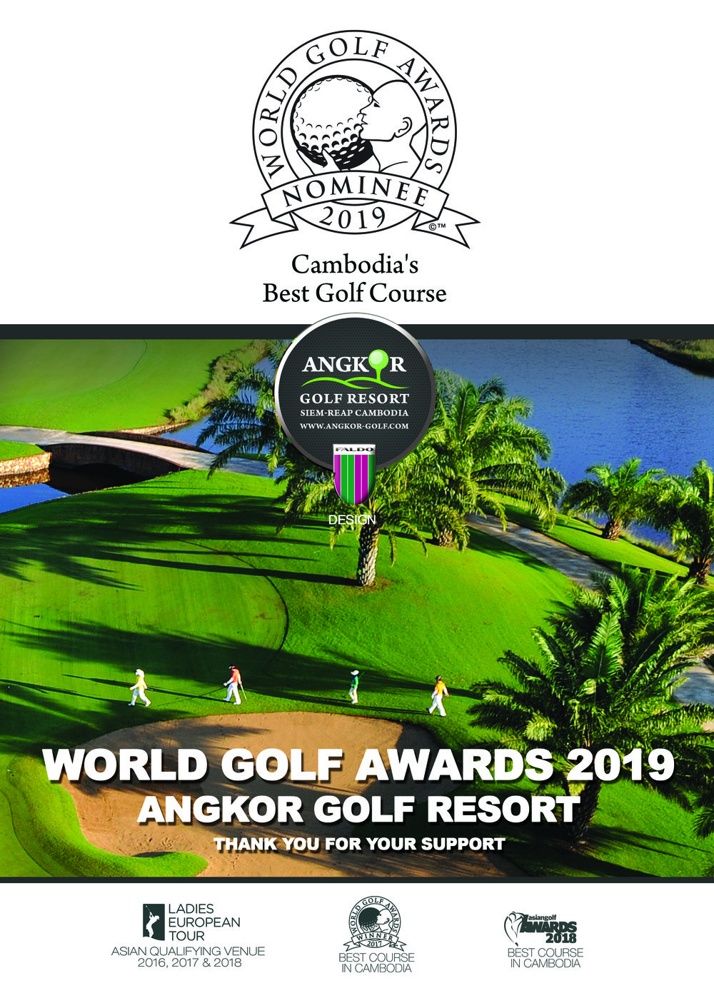 world golf award voting.jpg
