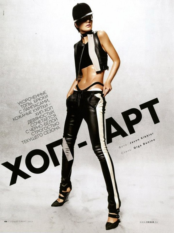xop-art-vogue-russia-02-600x801.jpg