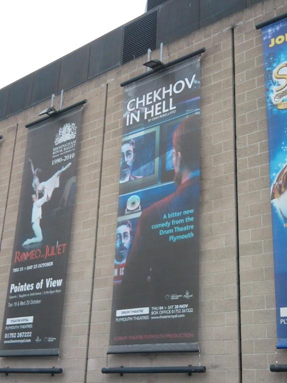 chekhov banner.jpg